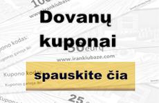banner-of-hte-kupons-1