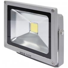COB LED lempa 20W su diodu, 1400LM