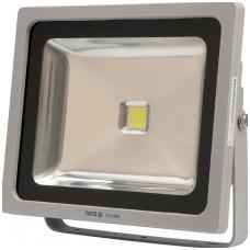 COB LED lempa 50W su diodu, 3500LM