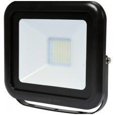 COB LED lempa 50W su diodu, 4000LM