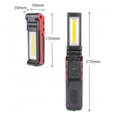 Darbo lempa akumuliatorinė - 2x3W LED - 200LM + 5W COB LED - 400LM