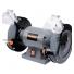 Elektrinis galąstuvas - 350W - 200 mm