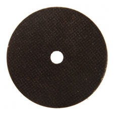 Pjovimo diskas pneumatiniam diskiniam pjovikliui 75 mm