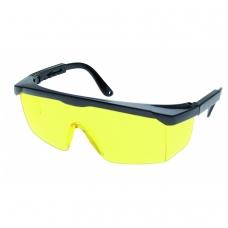 UV apsauginiai akiniai iš rinkinio 8523